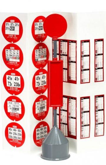 設施模型 1:10 九巴巴士站柱 (貼紙版)