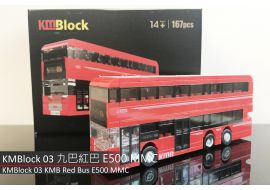 KMBLOCK - 九巴紅巴 E500 MMC