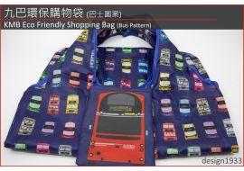 九巴環保購物袋 (巴士圖案)