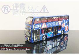 1:76 模型 - 九巴86週年巴士「停看聽讓」(路線 86)
