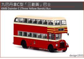 1:76 模型 - 九巴丹拿C型「三劃黃」巴士 (路線 5C)