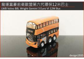 Q版巴士 - 龍運富豪前衛歐盟第六代環保12米巴士 (路線 A41)