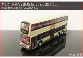 合金車仔 - 九巴 TRANSBUS Enviro500 巴士 (員工接送車)