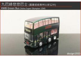 Q版巴士 - 九巴綠悠悠巴士 (路線104)