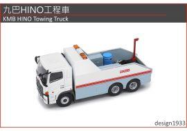 1:76 模型 - 九巴 HINO 工程車 (車牌 RF2119)