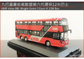 1: 76 模型 - 九巴富豪前衛歐盟第六代環保12米巴士 (路線 868)