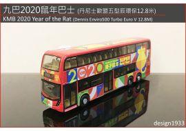 合金車仔 - 九巴2020鼠年巴士 (路線681)