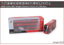 合金車仔 - 九巴富豪前衛歐盟第六代環保12米巴士 (123 付運顯示)