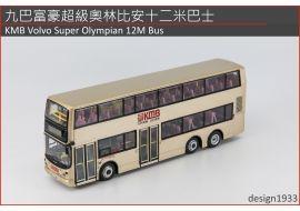 1:76 模型 - 九巴富豪超級奧林比安12米巴士 (路線 270A)