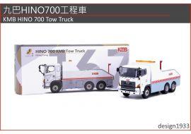 1:76 模型 - 九巴 HINO 工程車 (車牌 PL3580)
