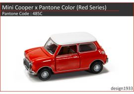 合金車仔 - Mini Cooper x Pantone Color (Code : 485C)