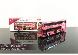 合金車仔 - 九巴2019豬年巴士 (路線108)