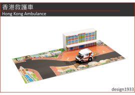 情景玩具 - 香港救護車