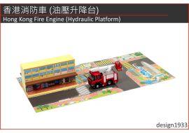 情景玩具 - 香港消防車 (油壓升降台)