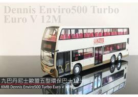 回力巴士 - 九巴丹尼士歐盟五型環保巴士12米(路線968)