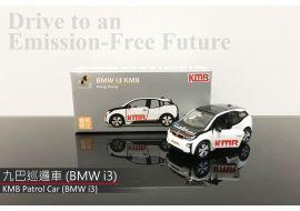合金車仔 - 九巴巡邏車 BMW i3 (車牌 UN6889)