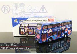 合金車仔 - 九巴86週年巴士