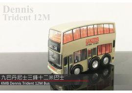 Q版巴士 - 九巴丹尼士三鋒12米巴士 (路線38X)
