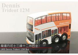 Q版巴士 - 龍運丹尼士三鋒十二米巴士 (路線E32)
