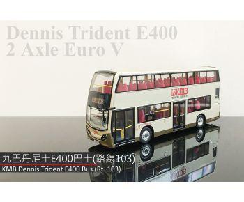 1:76 模型 - 九巴丹尼士E400巴士(路線103)