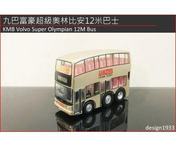 Q版巴士 - 九巴富豪超級奧林比安十二米巴士 (路線 42A)