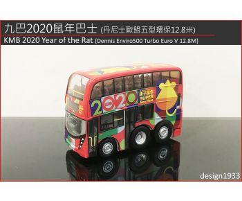 Q版巴士 - 九巴2020鼠年巴士 (路線681)