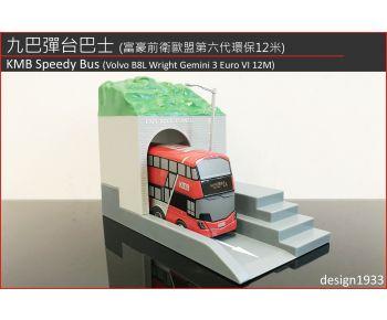 九巴彈台巴士 - 富豪前衛歐盟第六代環保12米 (路線 1A)