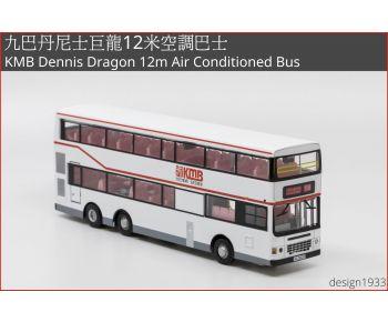 回力巴士 - 九巴丹尼士巨龍12米空調巴士 (路線 118)
