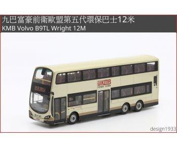 1:76 模型 - 九巴富豪前衛歐盟第五代環保巴士12米 (路線 281A)