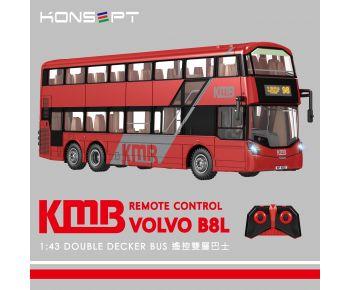 [預訂] 遙控巴士 - KMB Volvo B8L (路線 98)