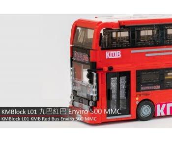 KMBlock L01 - 九巴紅巴 E500 MMC