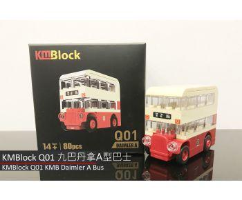 KMBlock Q01 - 九巴丹拿A型巴士