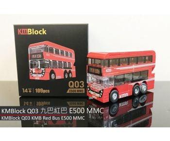 KMBlock Q03 - 九巴紅巴 E500 MMC