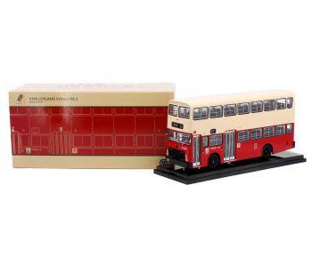 1:43 模型 - 九巴利蘭勝利二型 「上米下紅」色彩 (路線 32)
