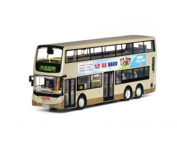 1:76 模型 - 九巴丹尼士歐盟第四代環保巴士十二米 (訓練巴士)