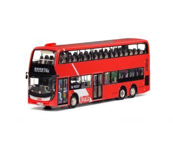 1:76 模型 - 九巴丹尼士歐盟第六代環保巴士十二點八米(74X)