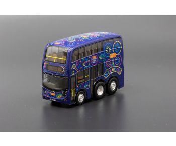 Q Bus - 九巴88週年紀念巴士 (路線88)