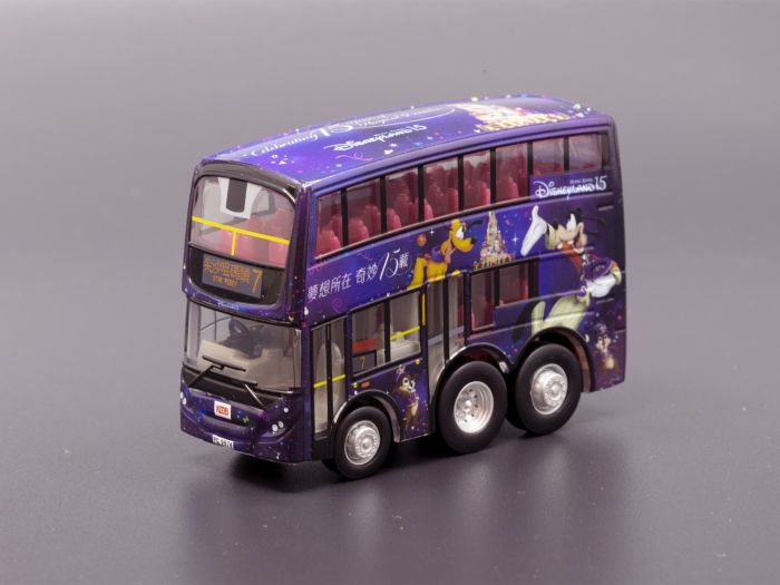 Qbus - 九巴丹尼士歐盟第四代環保巴士十二米 (Mickey 主題)  (路線 7)
