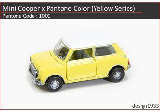 合金車仔 - Mini Cooper x Pantone Color (Code : 100C)