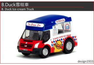 Q版玩具 - B.Duck 雪糕車