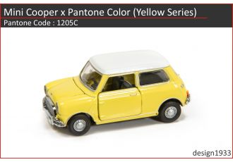 合金車仔 - Mini Cooper x Pantone Color (Code : 1205C)