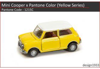 合金車仔 - Mini Cooper x Pantone Color (Code : 1215C)
