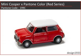 合金車仔 - Mini Cooper x Pantone Color (Code : 199C)