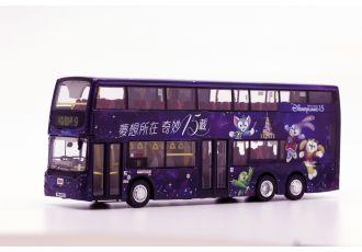 1:76 模型 - 九巴丹尼士歐盟第四代環保巴士十二米 (Duffy 主題) (路線 9)