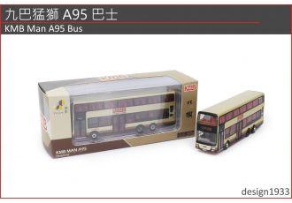 合金車仔 - 九巴猛獅 A95 巴士 (路線 269D)
