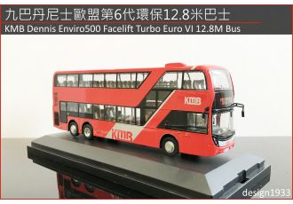 1: 76 模型 : 九巴丹尼士歐盟第6代環保12.8米巴士 (路線 278X)