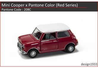 合金車仔 - Mini Cooper x Pantone Color (Code : 208C)