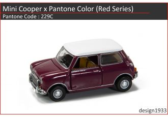 合金車仔 - Mini Cooper x Pantone Color (Code : 229C)
