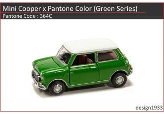 合金車仔 - Mini Cooper x Pantone Color (Code : 364C)