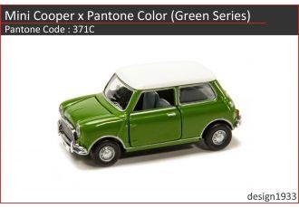 合金車仔 - Mini Cooper x Pantone Color (Code : 371C)